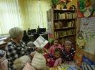 Świetlica Wiejska - Biblioteka